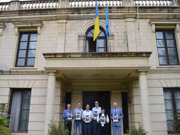 سفارتخانه اوکراین در ایران