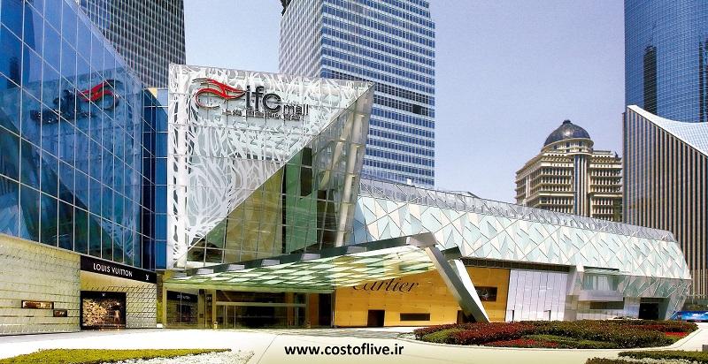 مرکز خرید ای اف سی شانگهای