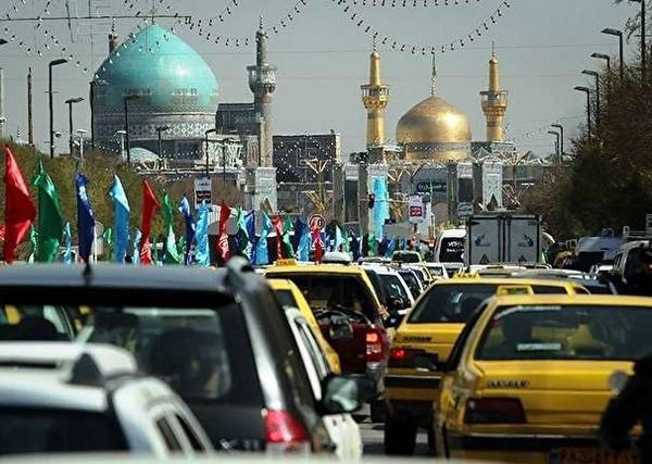 ممنوعیت ورود به مشهد