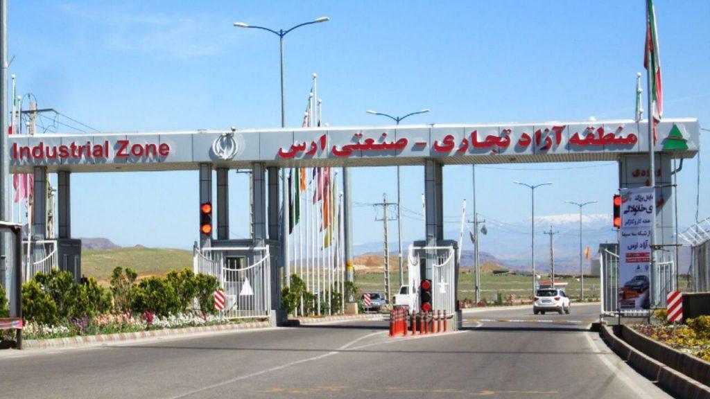 ممنوعیت ورود به منطقه ارس