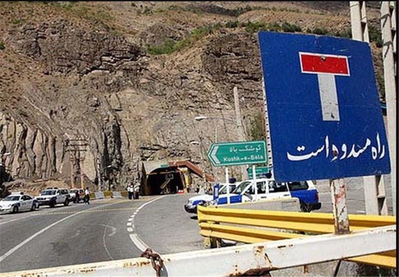 کدام جاده ها بسته است + جاده های ممنوع