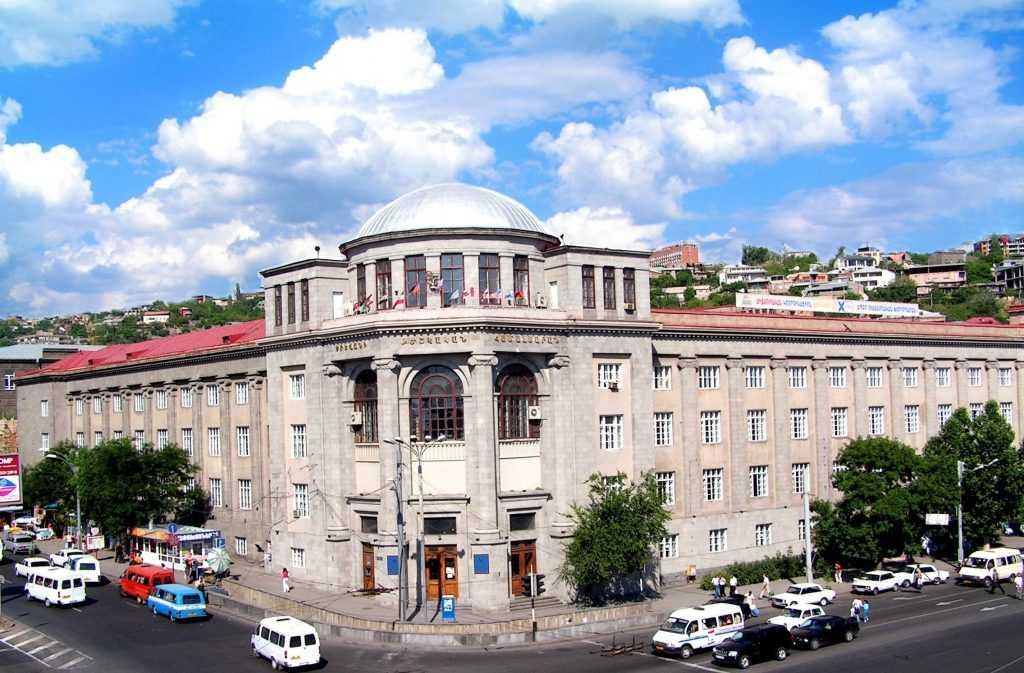 دانشگاه های ایروان ارمنستان