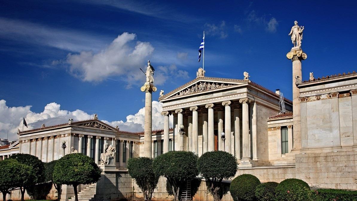 دانشگاه های آتن یونان