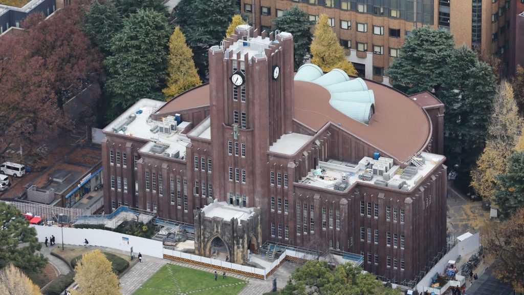 دانشگاه های توکیو ژاپن