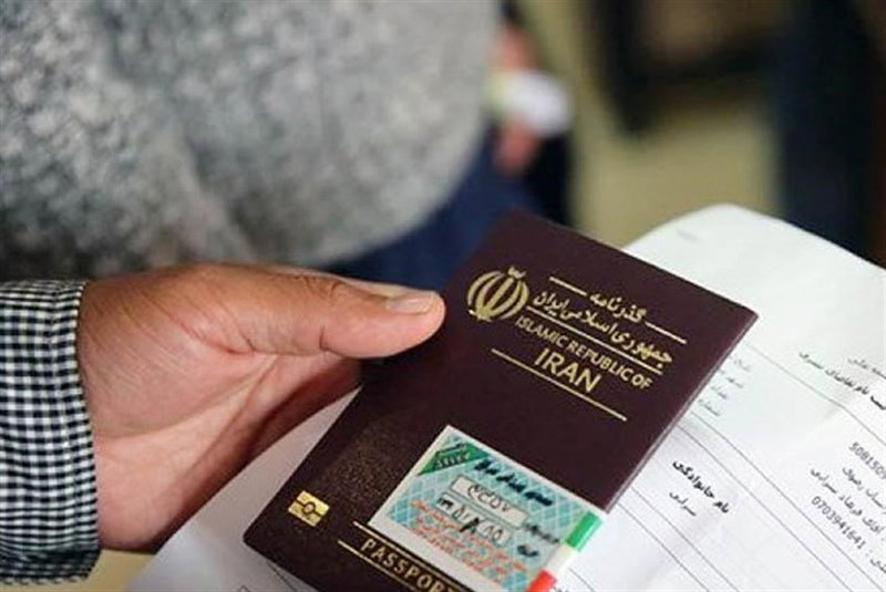 بررسی سرقت پاسپورت
