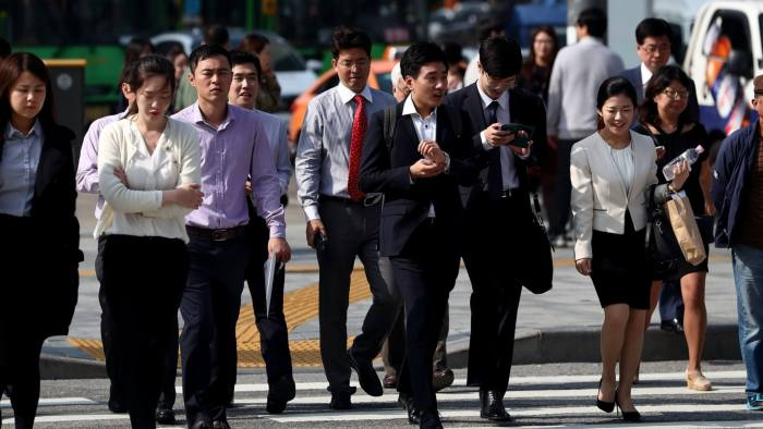 استخدام در کره جنوبی