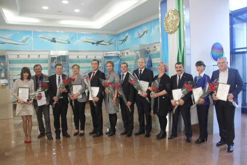 دستمزد در ازبکستان